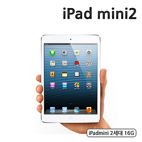 �����е�̴�2 Retina ���÷��� �����԰� 42%���� [Apple] 7.9�� Retina�� ���� ������. iPad mini Retina (LightningĿ����/5�鸸ȭ�� iSightī�޶�/331g/7.9��ġ/Wifi���/�뷮16G)